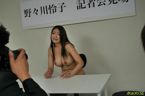 美人議員の全裸会見